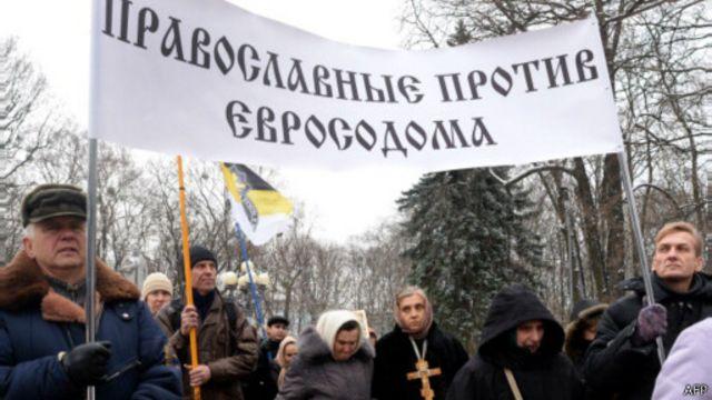 Идея евроинтеграции может не понравиться этим верующим из УПЦ МП
