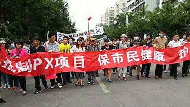 示威者在茂名市街頭舉行抗議 (微博網友提供照片)