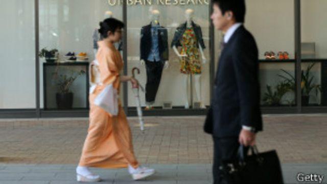 Pusat perbelanjaan di Jepang, Getty
