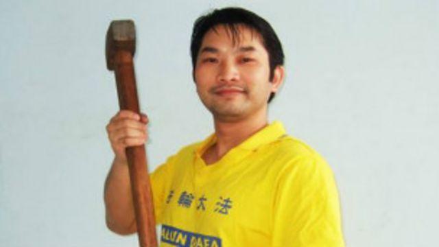 Ông Nguyễn Doãn Kiên đã công bố kế hoạch của mình trên Facebook