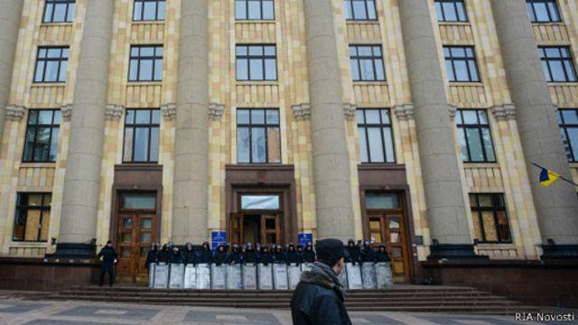 здание обладминистрации в Харькове