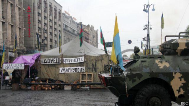 Палатки с востока Украины