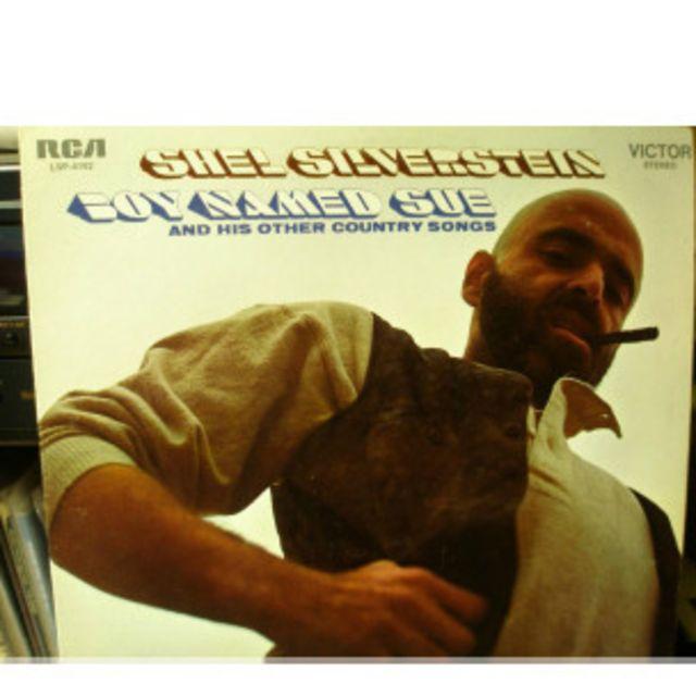 آلبوم 'پسری به نام سو' از بهترین و معروفترین آثار شل سیلورستاین است