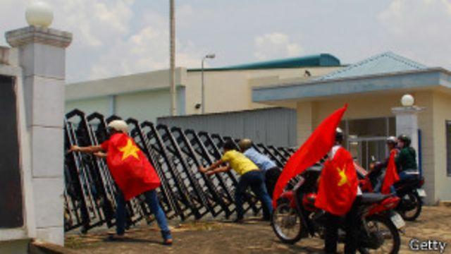 Đã xảy ra biểu tình bạo lực ở Đồng Nai