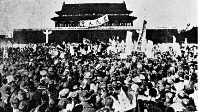 """""""五四""""运动历史照片"""