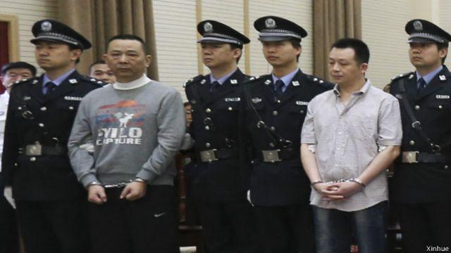 咸寧中院宣判