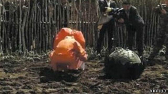 5月16日,黑龍江境內發現多個不明飛行物體墜毀殘骸。