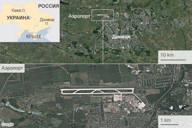 Карта аэропорта в Донецке