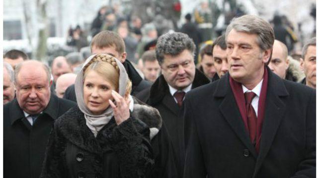 Порошенко, Тимошенко, Ющенко