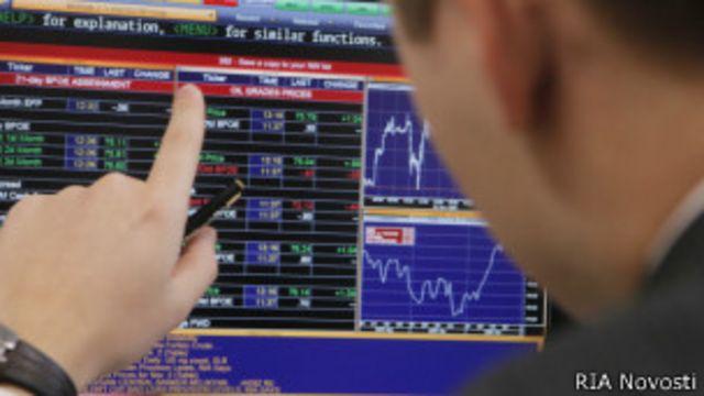 Ускорение роста российского ВВП может начаться в 2015 году, считают в Bank of America