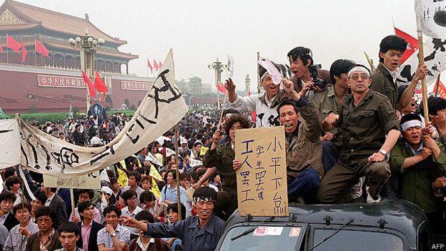 Một số báo Việt Nam đăng những hình ảnh bị cấm ở Trung Quốc