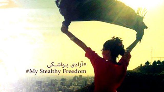 راه افتادن صفحه فیسبوکی آزادیهای یواشکی بحث درباره حجاب در ایران را تشدید کرده است