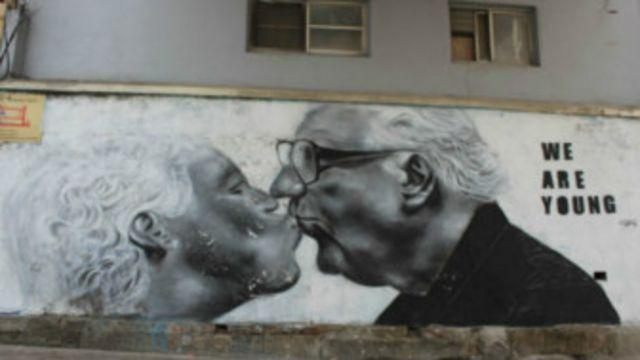Grafiti em Seul (BBC)