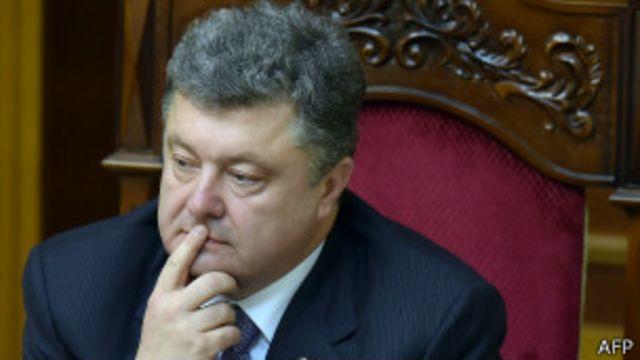 Порошенко на прошлой неделе объявил о перемирии и призвал сепаратистов сложить оружие