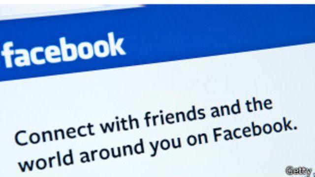 """Facebook se ha defendido diciendo que no se recogió """"información innecesaria"""" de los usuarios."""