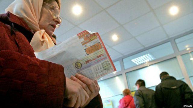 Новыми платежками за коммунальные ужаснутся не только пенсионеры, но и большинство семей в Украине
