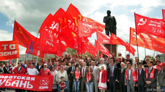 Демонстрация КПРФ в Москве