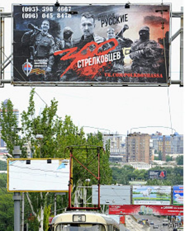 "Плакат ""300 стрелковцев"""