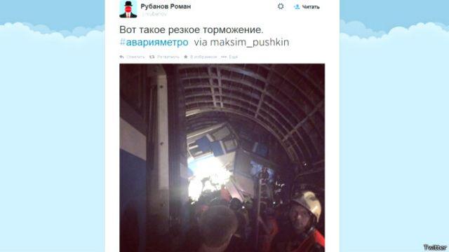 Спасатели уже разблокировали двери вагонов и вывели всех пассажиров
