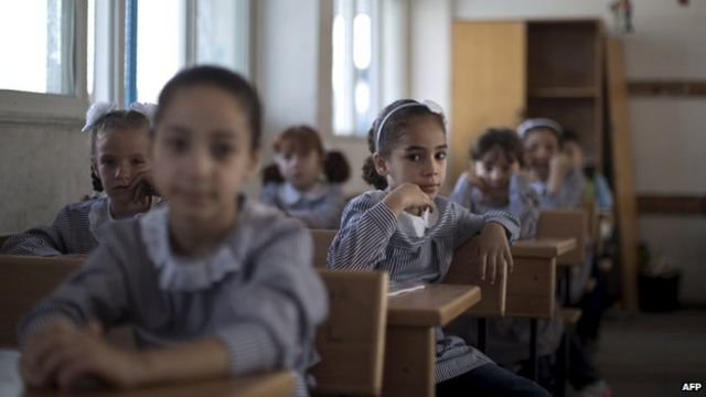 Escolas em Gaza (AFP)