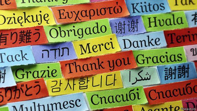 """Слово """"спасибо"""" на разных языках"""