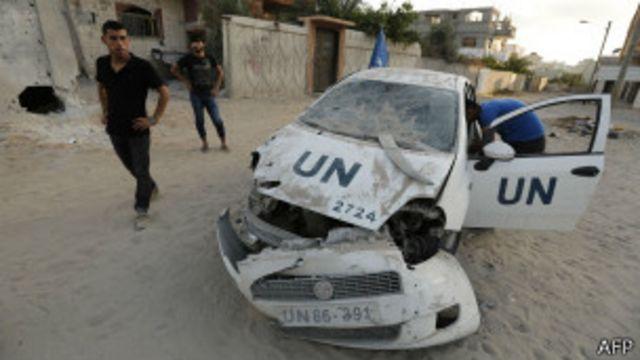 Машина ООН