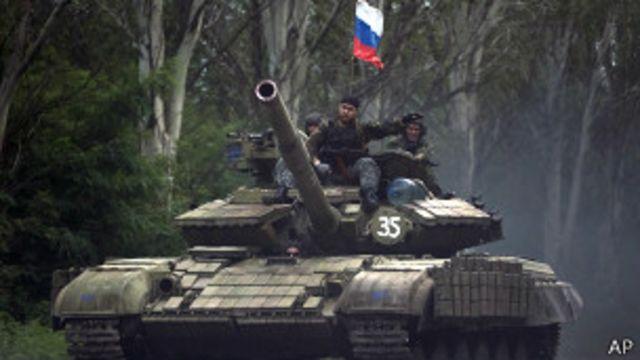 Россию обвиняют в поддержке сепаратистов на юго-востоке Украины