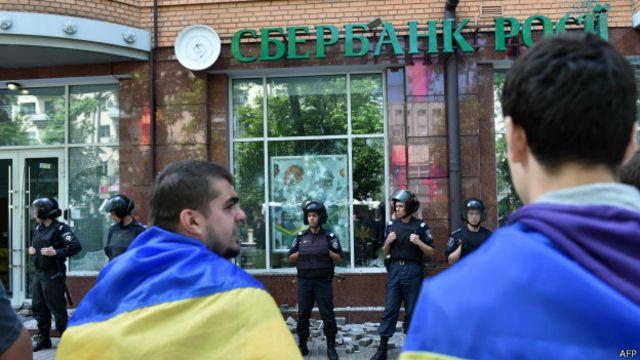 Сбербанк впервые попал в санкционный список Евросоюза