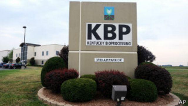El fármaco que aparentemente dio resultados positivos en los trabajadores estadounidenses se produce en Kentucky.