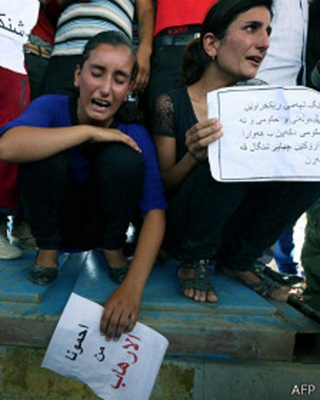 Protesta de yazidíes en Erbil