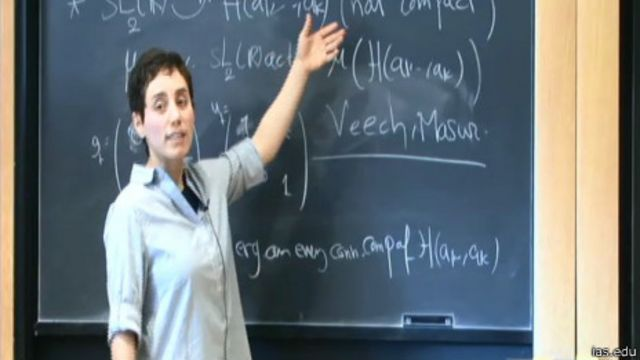 مریم میرزاخانی در کلاس درس