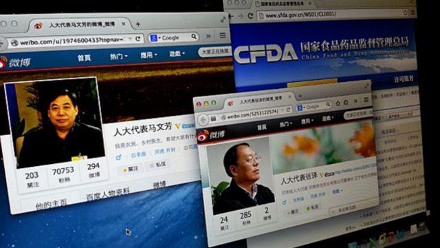 馬文芳(左)與張譯(中)的微博以及中國食藥監總局網站(BBC中文網圖片18/8/2014)