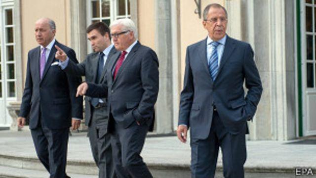 Министры иностранных дел Франции, Украины, Германии, России