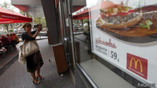 В Москве закрыли рестораны Макдоналдс