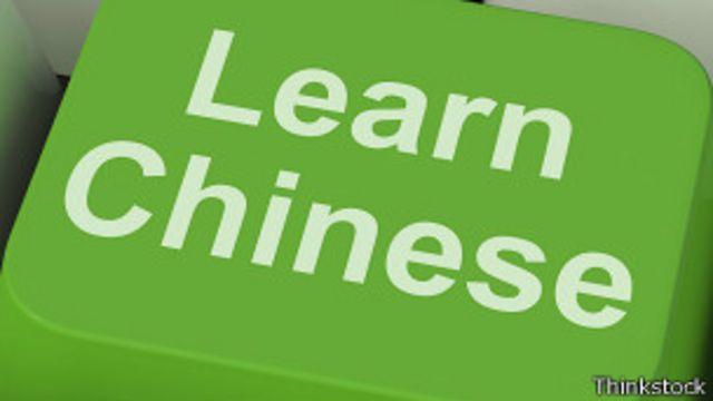 """Teclado con la frase """"Learn chinese"""""""