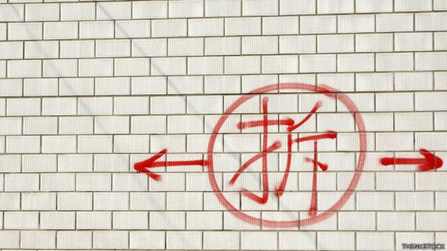 Grafiti en chino