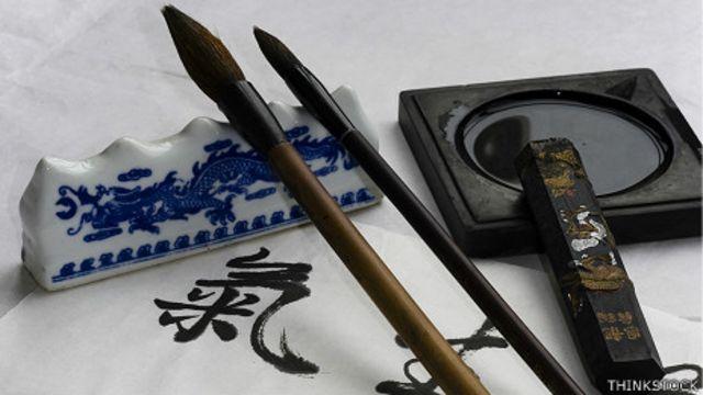 Pinceles y letras