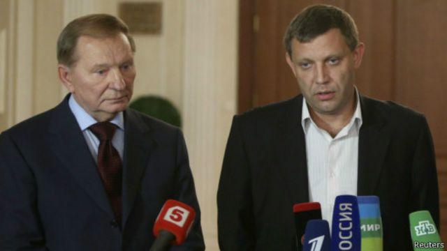Rais za zamani wa Ukraine kushoto Leonid Kuchma