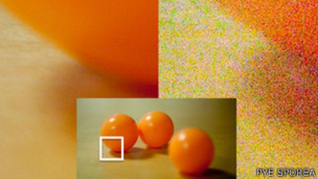 Imagen granulosa y mejor tomada