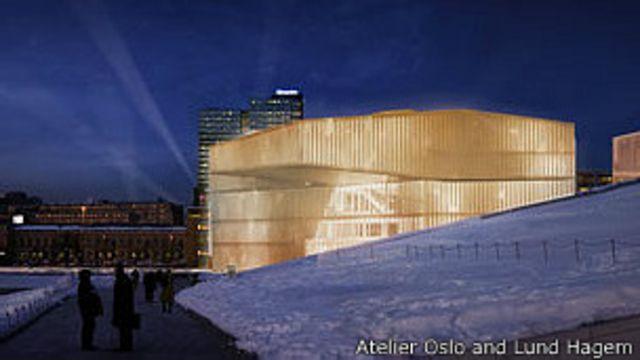 Biblioteca de Oslo, a inaugurarse en 2018.