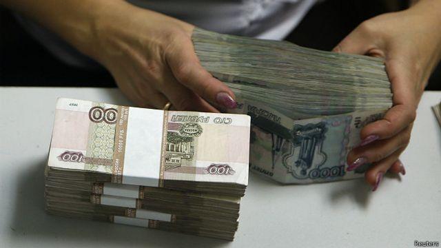 96 долларов в рублях