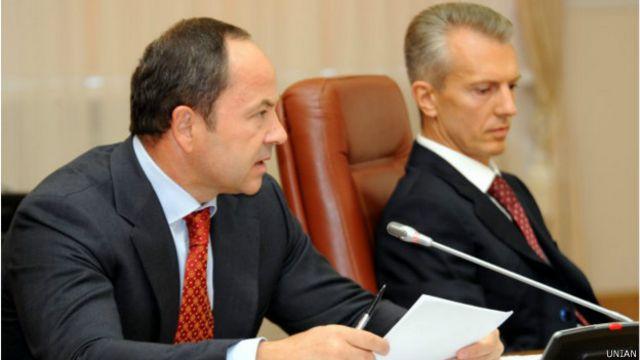 Тигипко и Хорошковский