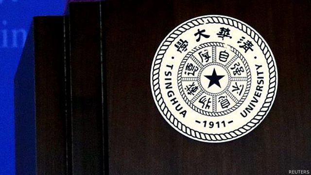 清華大學校徽