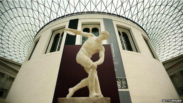 Interior del Museo Británico