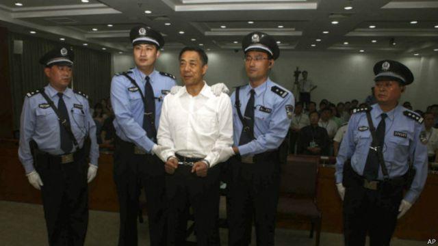2013年9月22日,薄熙来被济南市中级人民法院一审判处无期徒刑