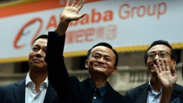 Mwanzilishi wa Alibaba ndiye tajiri zaidi nchini Uchina