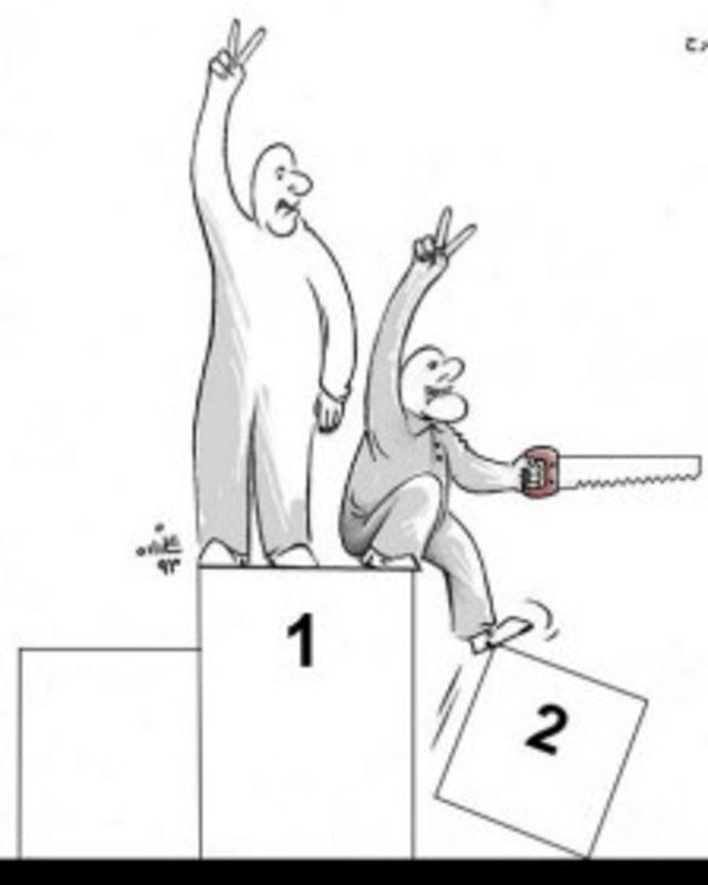 کارتون روز، روزنامه افغانستان