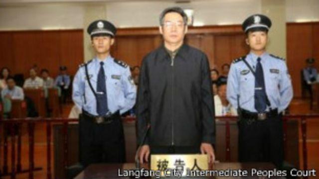 劉鐵男受賄案周三(24日)上午8點30分開審