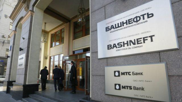 Офис Башнефти