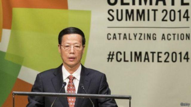 هذه القمة هي أكبر قمة عالية المستوى بشأن المناخ منذ عام 2009
